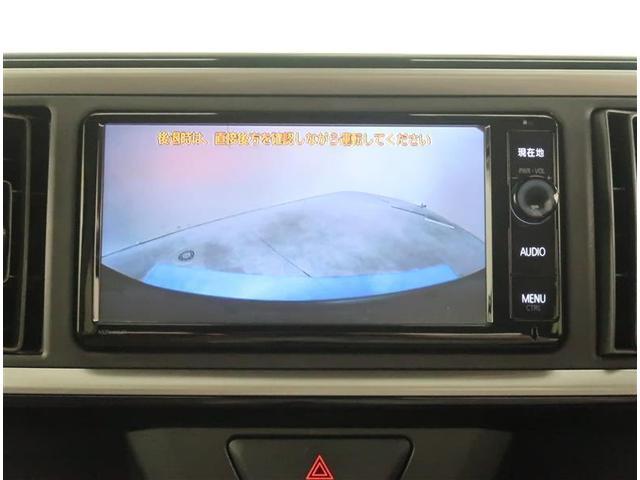 X Gパッケージ ナビフルセグ ブルートゥース接続 バックカメラ DVD再生 自動格納ドアミラー 衝突被害軽減システム レーンアシスト LEDヘッドライト アルミホイール スマートキー ETC 記録簿(8枚目)
