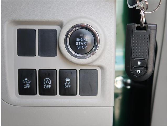 X Gパッケージ ナビフルセグ ブルートゥース接続 バックカメラ DVD再生 自動格納ドアミラー 衝突被害軽減システム レーンアシスト LEDヘッドライト アルミホイール スマートキー ETC 記録簿(9枚目)
