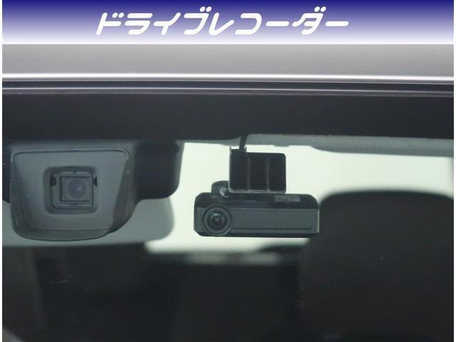 JスタイルIII ナビフルセグ ブルートゥース接続 全方位カメラ DVD再生 ドラレコ 衝突被害軽減システム 自動格納ドアミラー ミュージックプレイヤー接続 シートヒーター スマートキー ディスチャージヘッドライト(11枚目)