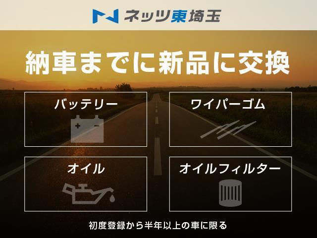 XG マニュアル5速 4WD ターボ ナビフルセグ ブルートゥース接続 DVD再生 ミュージックプレイヤー接続 ETC エアコン パワステ パワーウィンドウ アンチロックブレーキ デュアルエアバック(19枚目)