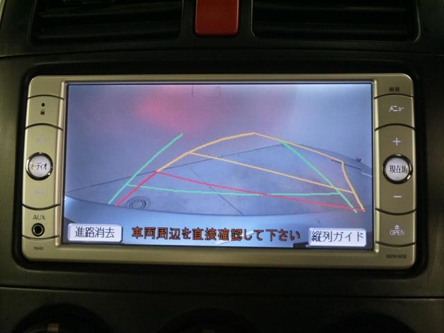 150X SDナビ バックモニター ETC(8枚目)