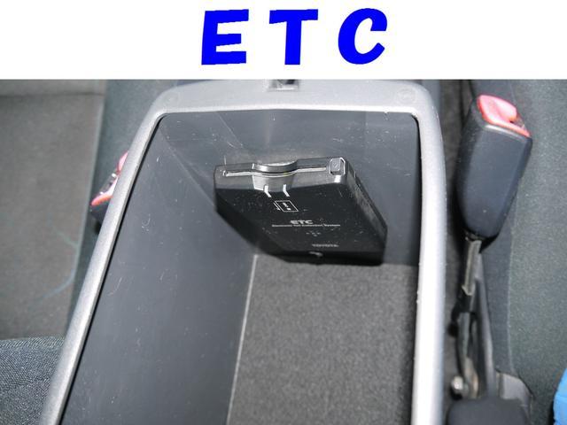 150X SDナビ バックモニター ETC(9枚目)