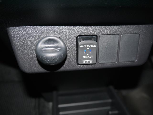 【USB入力端子】オーディオ/充電用両方使えて便利です