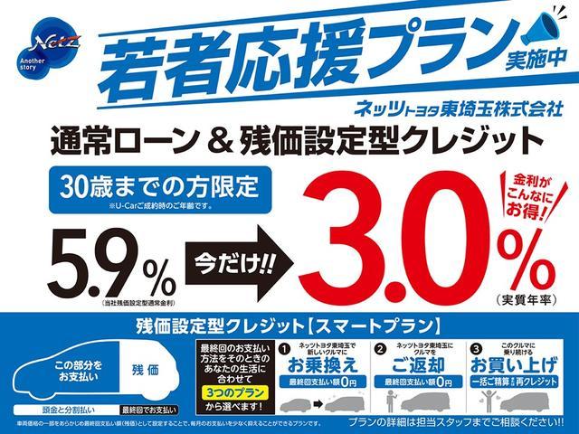 X HDDナビ バックカメラ 後席TV モデリスタフルエアロ(4枚目)