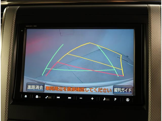 X HDDナビ バックカメラ 後席TV モデリスタフルエアロ(9枚目)