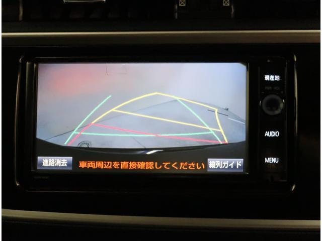 150X ブラッキッシュラウンジ SDナビ フルセグTV(8枚目)