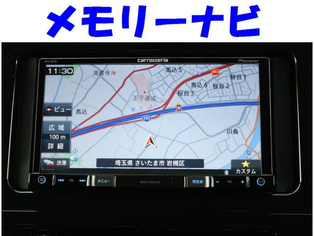 ZR Gエディション メモリーナビフルセグTV 後席TV(3枚目)
