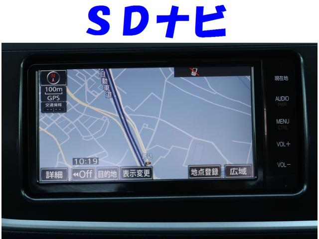 180G Sパッケージ SDナビ フルセグTV ETC(3枚目)