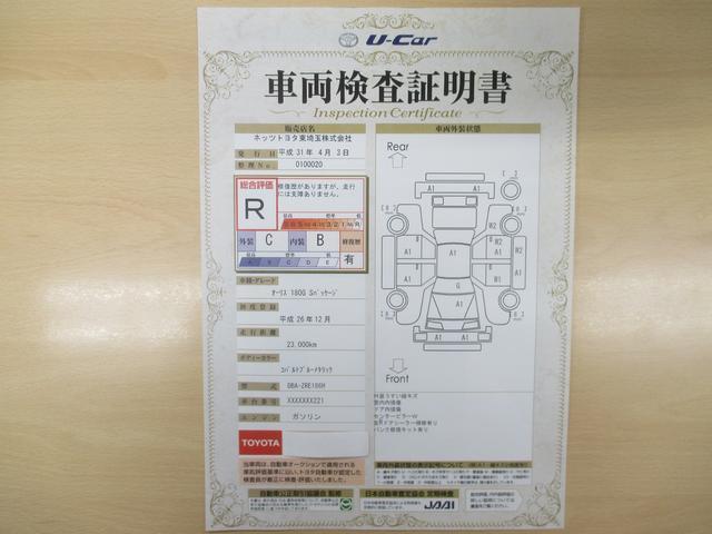 180G Sパッケージ SDナビ フルセグTV ETC(19枚目)