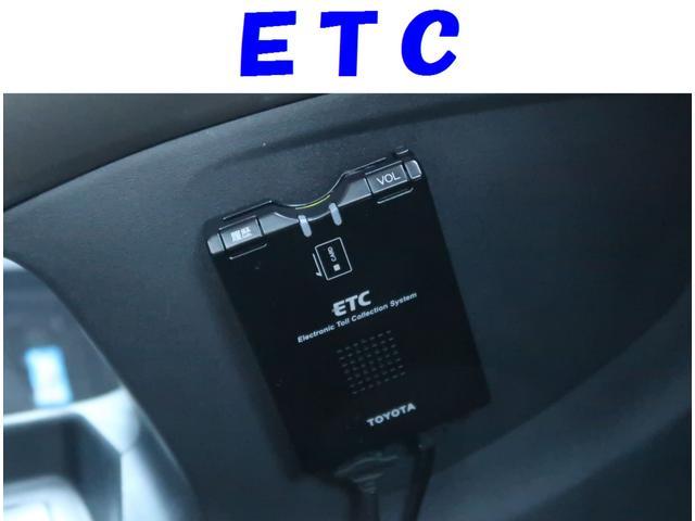 180G Sパッケージ HDDナビ バックモニター ETC(4枚目)