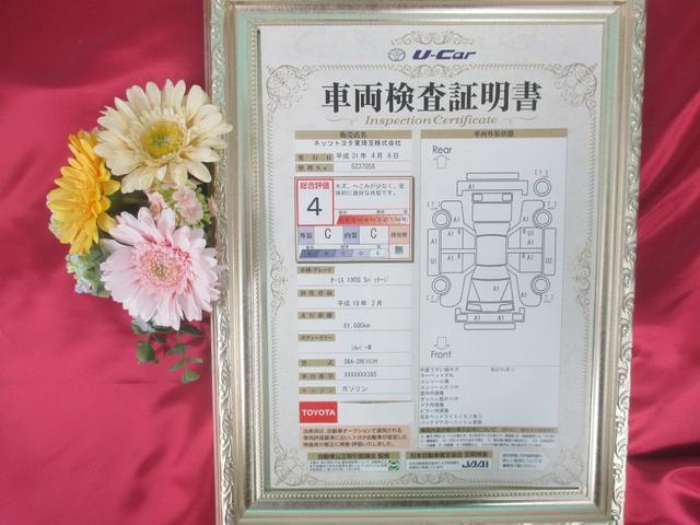 180G Sパッケージ HDDナビ バックモニター ETC(19枚目)