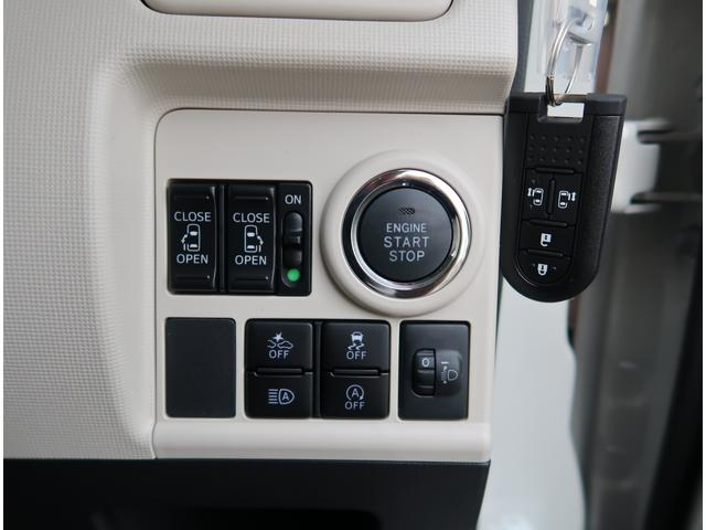 【スマートキー】キーをバッグやポケットに入れたままでもドアロックの開閉が出来るほか、エンジンキーを挿さなくてもエンジンスタートストップが出来ちゃいます!