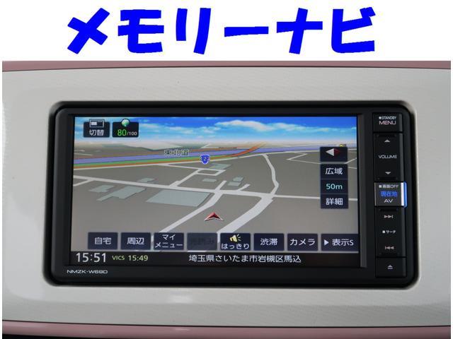 Xメイクアップリミテッド SA3 純正SDナビ 全周囲カメラ(3枚目)
