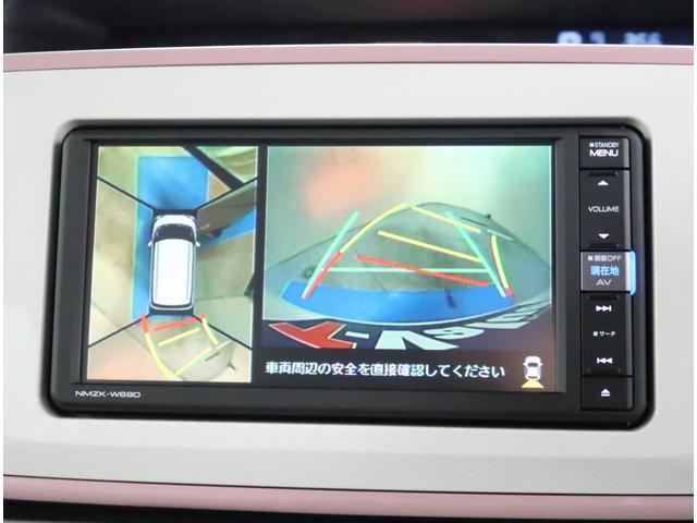 Xメイクアップリミテッド SA3 純正SDナビ 全周囲カメラ(8枚目)