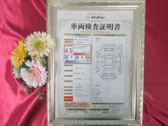 ベースグレード 5MT 純正オーディオ ETC(19枚目)