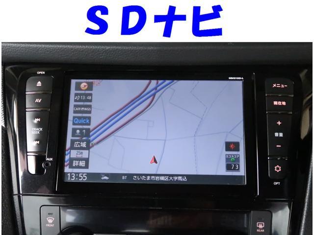 20Xt エマージェンシーブレーキパッケージ SDナビ(3枚目)