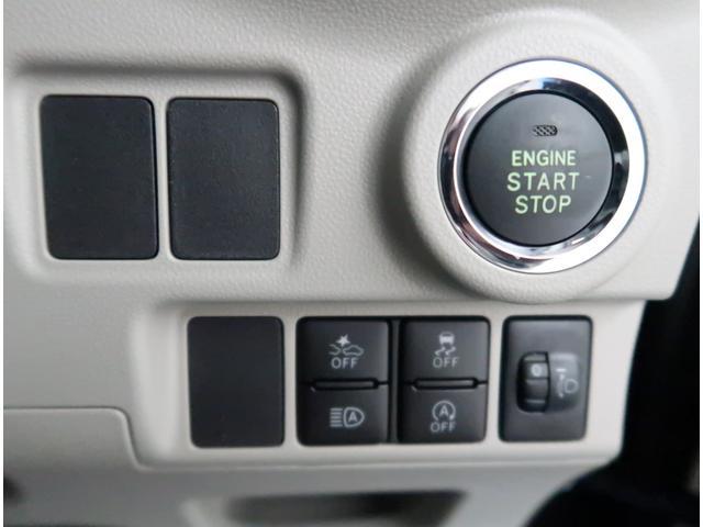 【アイドリングストップ機能搭載】燃費向上に役立ちますね