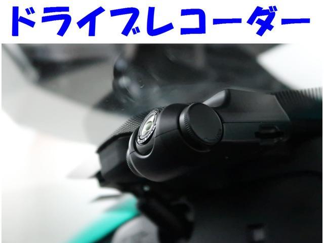G Aパッケージ SDナビ バックカメラ ドライブレコーダー(4枚目)