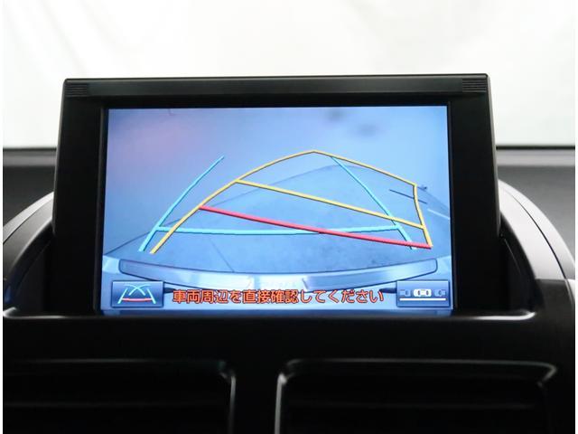 G Aパッケージ SDナビ バックカメラ ドライブレコーダー(8枚目)