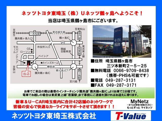 営業時間はAM10:00〜PM7:00まで。圏央道【鶴ヶ島IC】すぐそばです。東武東上線【若葉駅】またはJR川越線【笠幡駅】が最寄駅です。事前にご連絡頂ければ駅までお迎えに伺います。