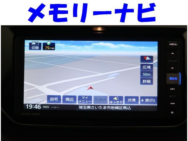 【メモリーナビ音楽SD付き】操作の簡単なメモリーナビ!音楽SDの再生が可能で長旅も楽しくなりますね♪