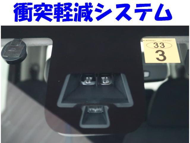 ハイウェイスター X Vセレクション 衝突軽減システム(4枚目)