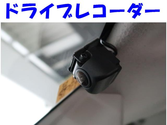 ハイウェイスター X Vセレクション 衝突軽減システム(8枚目)