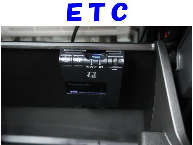 ハイウェイスター X Vセレクション 衝突軽減システム(9枚目)
