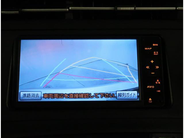 S HDDナビワンセグTVバックカメラETC ワンオーナー(8枚目)