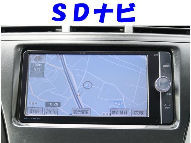 S SDナビフルセグTVバックカメラ ETC ワンオーナー(3枚目)
