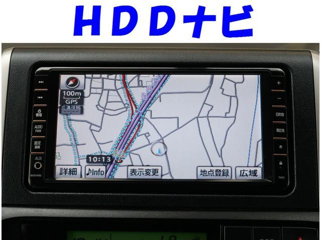 2.0G 7人乗り フルセグHDDナビ バックモニターETC(3枚目)