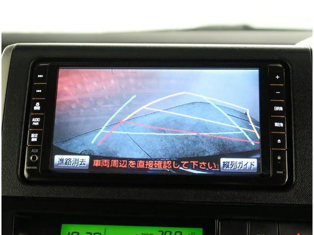 2.0G 7人乗り フルセグHDDナビ バックモニターETC(8枚目)