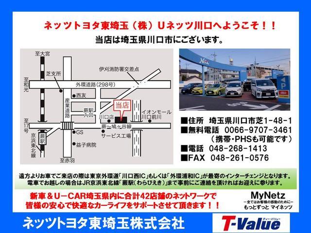 【店舗案内】最寄駅はJR京浜東北線蕨駅です。蕨駅からイオンモール川口前川行きのバスで10分で着きます。ショッピングモールがすぐ隣にありますので、是非お気軽にお立ち寄りください。