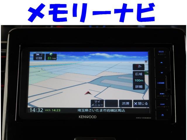 ハイブリッドX ナビ ワンセグTV サポカー LEDライト(3枚目)