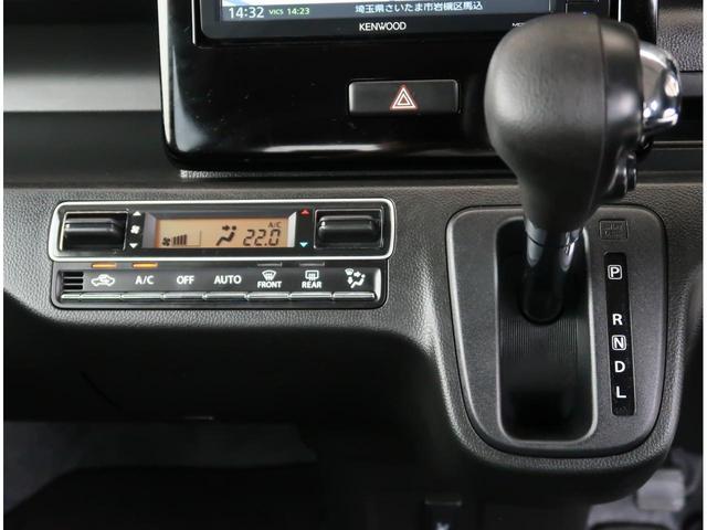 ハイブリッドX ナビ ワンセグTV サポカー LEDライト(8枚目)