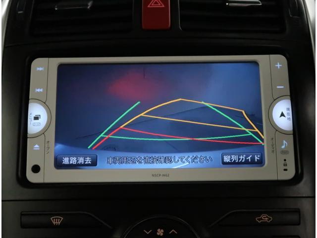 180G Sパッケージ 5人乗りワンセグSDナビバックモニタ(8枚目)
