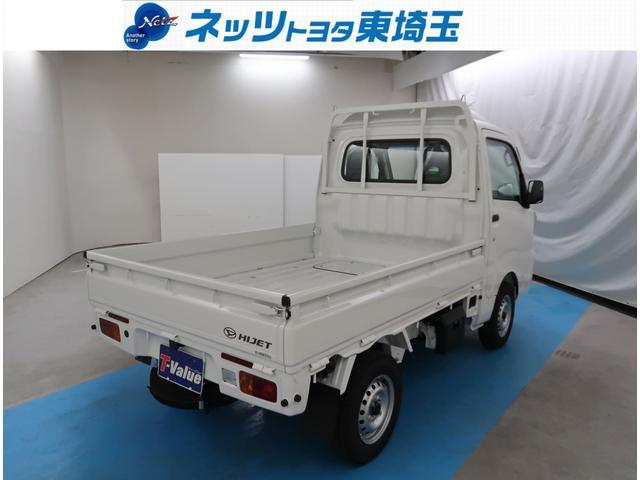 「ダイハツ」「ハイゼットトラック」「トラック」「埼玉県」の中古車7
