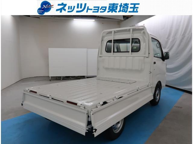「ダイハツ」「ハイゼットトラック」「トラック」「埼玉県」の中古車15