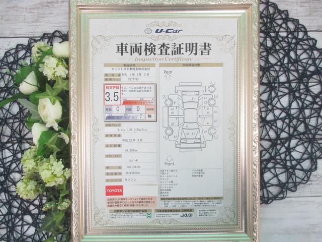 1.8X HIDセレクション 7人乗りワンセグHDDナビ付き(19枚目)
