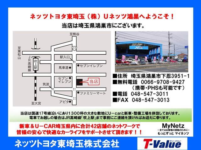 【店舗案内】当店は、東武スカイツリー線杉戸高野台駅東口を降りてから徒歩5分、まっすぐ歩いて日高屋さんを左折し、500m先にあります。