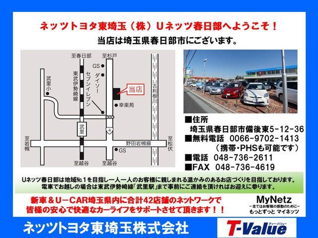 「トヨタ」「アクア」「コンパクトカー」「埼玉県」の中古車20