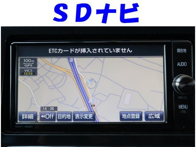 Sツーリングセレクション ドライブレコーダー SDナビ(3枚目)