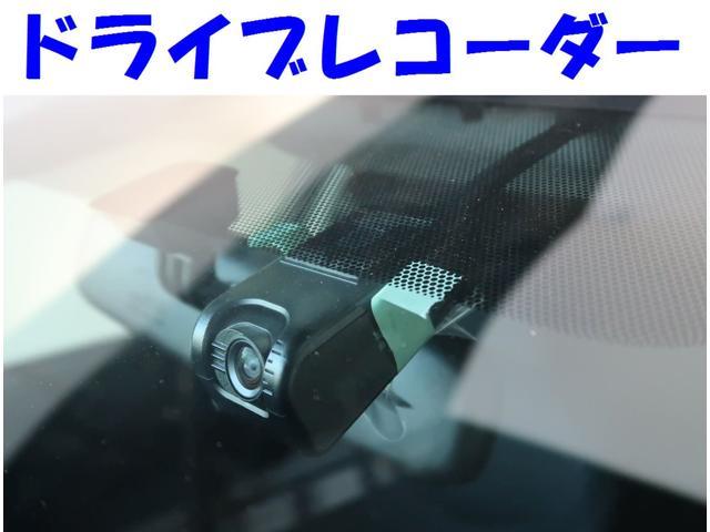 Sツーリングセレクション ドライブレコーダー SDナビ(4枚目)