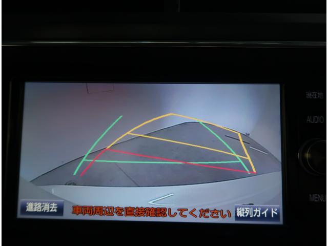 Sツーリングセレクション ドライブレコーダー SDナビ(8枚目)