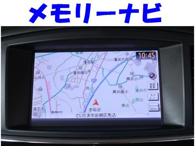 「日産」「エルグランド」「ミニバン・ワンボックス」「埼玉県」の中古車3