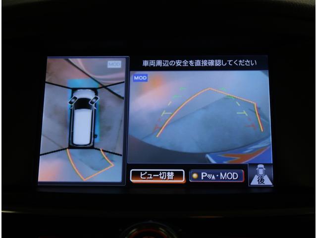 「日産」「エルグランド」「ミニバン・ワンボックス」「埼玉県」の中古車8