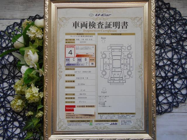 「日産」「エルグランド」「ミニバン・ワンボックス」「埼玉県」の中古車19