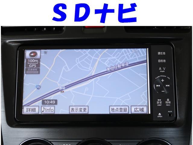 「スバル」「フォレスター」「SUV・クロカン」「埼玉県」の中古車3