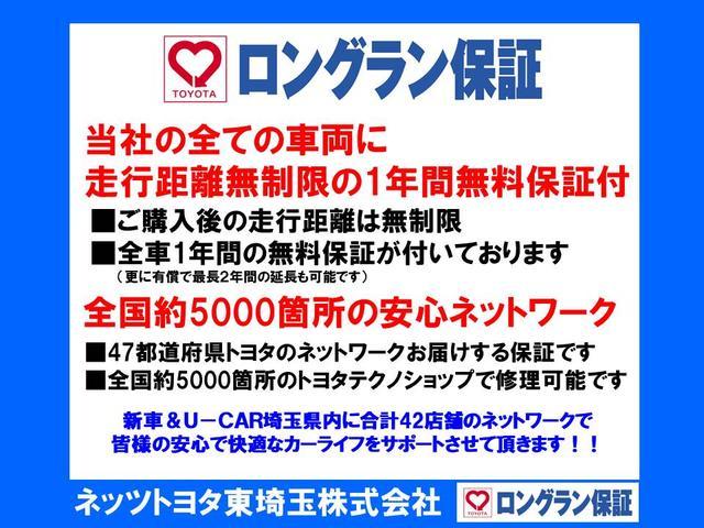 1.8X ワンセグSDナビ ETC バックカメラ 7人乗り(11枚目)