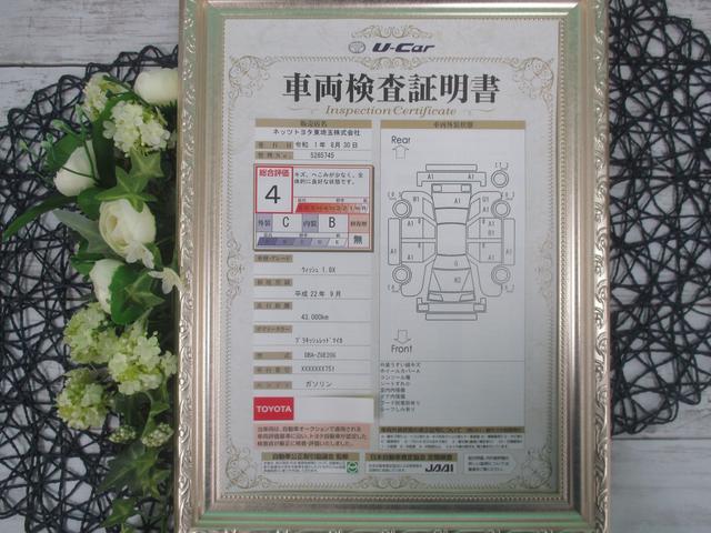 1.8X ワンセグSDナビ ETC バックカメラ 7人乗り(19枚目)